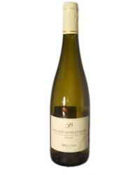 Vin Blanc Muscadet Sèvre et Maine, 2015