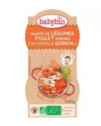 Bols de Légumes Poulet Quinoa