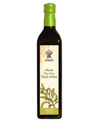 Huile d'Olive Galega Vierge Extra