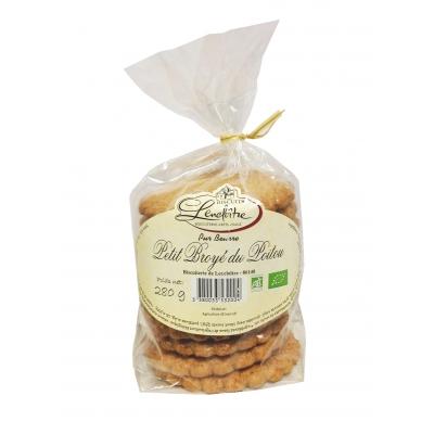 Biscuiterie Lencloître - Petit Broyé du Poitou