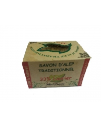 Savon d'Alep Traditionnel 33% Laurier